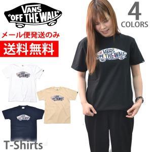 バンズ/VANS T-Shirts 半袖 Tシャツ メンズ レディース トップス プレゼント VA17HS-MT18 BLACK WHITE CREAM NAVY 【送料無料】|bobsstore