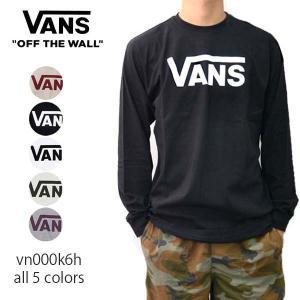バンズ/VANS CLASSIC LS TEE 長袖 ロングTシャツ メンズ トップス プレゼント VN000K6H BLACK WHITE|bobsstore