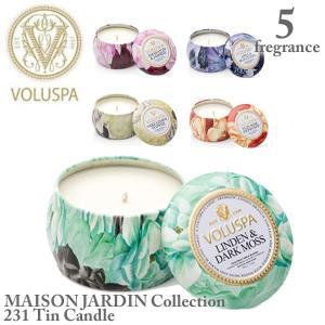 VOLUSPA/ボルスパ MAISON JARDIN Collection 231  Tin Candle ヴォルスパ  アロマ ハンドメイド ティンキャンドル セレブ愛用 高級|bobsstore