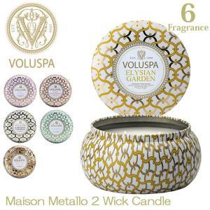 VOLUSPA/ボルスパ MAISON BLANC メゾンブラン 263 2-Wick ティンキャンドル Candle ヴォルスパ アロマ ハンドメイド ティンキャンドル|bobsstore