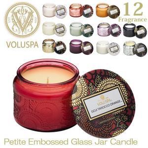 VOLUSPA/ボルスパ JAPONICA ジャポニカ 724 グラスジャーキャンドル S Candle ヴォルスパ アロマ ハンドメイド ティンキャンドル|bobsstore