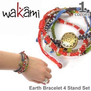 wakami/ワカミ WA0388 Earth Bracelet 4 Stand Set アースブレスレット ストランド ユニセックス 小物 ユニセックス アクセサリー|bobsstore