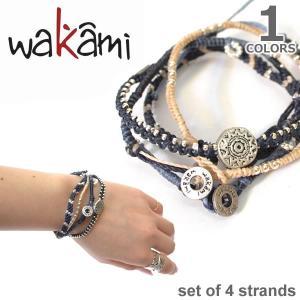 wakami/ワカミ WA0388-02 set of 4 strands Navy/Beige アースブレスレット ストランド ユニセックス 小物 ユニセックス アクセサリー|bobsstore