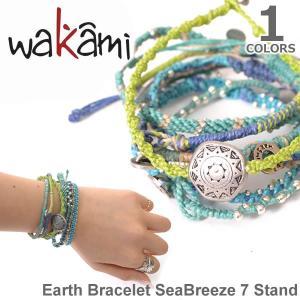 wakami/ワカミ WA0389-01 Earth Bracelet SeaBreeze 7 Stand アースブレスレット ストランド ユニセックス 小物 ユニセックス アクセサリー|bobsstore