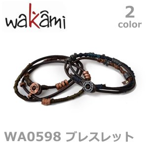 wakami/ワカミ WA0598 ブレスレット メンズ レディース ペア 小物 ユニセックス アクセサリー Bracelet ビーズ アクセサリー 2Color ネコポスのみ送料無料 bobsstore