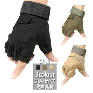 商品説明 カラー:ブラック  グリーン  ブラウン サイズ:M  L  XL 素材:ナイロン   商...