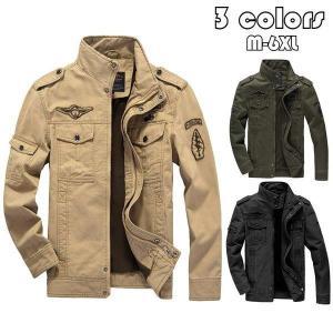 商品コード:y300807 カラー:アーミーグリーン、カーキ、ブラック サイズ:M-6XL 素材:綿...