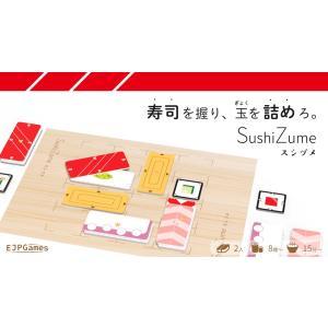 SushiZumeスシヅメ|bodomart