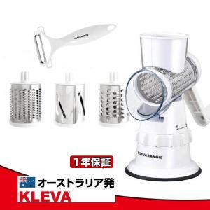 クレバースライサー KS-A3 電源不要 ハンドルを回すだけ 1台3役 万能 スライサー 千切り 下...
