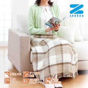 電気毛布、ひざ掛け ゼンケン 電気ひざかけ ZR-50LT ...