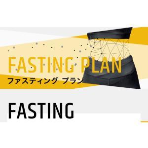 ファスティングパック〜90日体質改善プログラム〜|bodybox-store