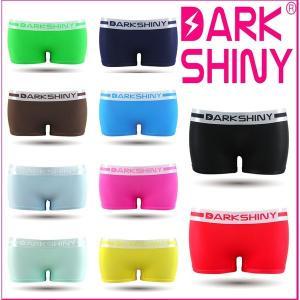 DARKSHINY DARK SHINY ダークシャイニー 人気 おしゃれ ボクサーパンツ レディース シンプル セット|bodycreate