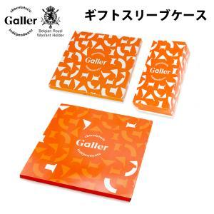 有料オプション 当店限定 Gallerガレー ギフトスリーブ ミニバー24個入専用ラッピング bodycreate