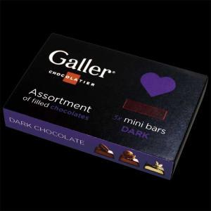 正規取扱店 ベルギー王室御用達 高級チョコレート ジャン・ガレー MINI'S BARS ミニバー3個入 ダーク|bodycreate