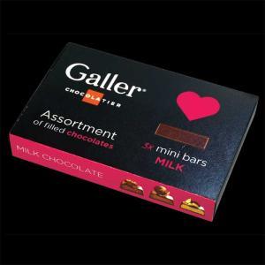 正規取扱店 ベルギー王室御用達 高級チョコレート ジャン・ガレー MINI'S BARS ミニバー3個入 ミルク|bodycreate