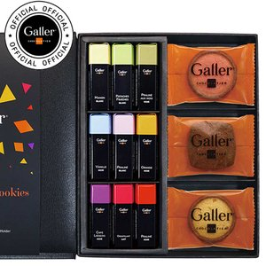 【賞味期限:20.8.29】高級チョコレート ベルギー王室御用達 Galler公式 クッキー&ミニバ...