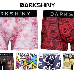 DARKSHINY DARK SHINY ダークシャイニー 人気 おしゃれ ボクサーパンツ メンズ 花 夏 ブラック 黒 セット|bodycreate