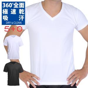 5+0 (ゴーゼロ)  吸汗速乾インナーシャツ メンズ/男性用|bodycreate