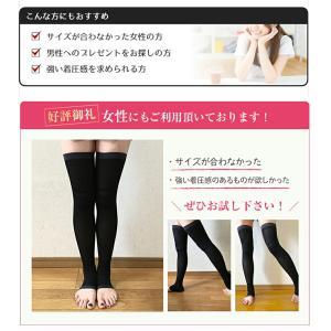 着圧ソックス メンズ 締-TAI-(タイ) 膝上 ニーハイ つま先/オープントゥ 白/黒 強圧 弾性ソックス 弾性ストッキング 加圧 着圧 ソックス 靴下|bodycreate|15
