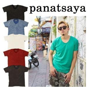 PANATSAYA(パナサヤ)Vintage washed Tshirts Tシャツ 無地 プレゼント バックパッカー ラウンドネック Ouky(オーキー) bodycreate