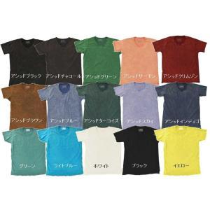 PANATSAYA(パナサヤ)Vintage washed Tshirts Tシャツ 無地 プレゼント バックパッカー ラウンドネック Ouky(オーキー) bodycreate 02