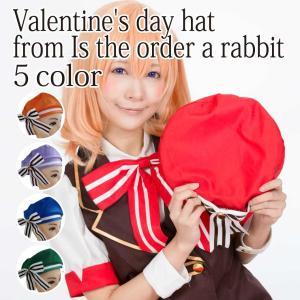 コスプレ ハロウィン ご注文はうさぎですか? 風 帽子  costume1027