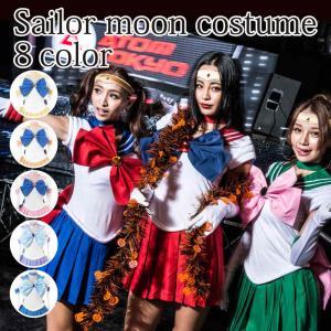 ハロウィン コスプレ コスチューム一式 セーラームーン 風 衣装 コスプレ コスチューム