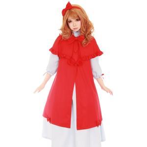 【即日発送】 ハロウィン コスプレ コスチューム一式 4点セット 赤ずきん ハロウィン 衣装 costume891