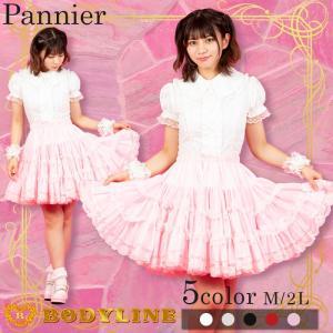 コスプレ コスプレ パニエ 5色展開 ゴスロリ  衣装 pan056