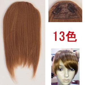 コスプレ ウィッグ 13色展開 前髪 ポイントウィッグ 耐熱 バングス ハロウィン 衣装 w135