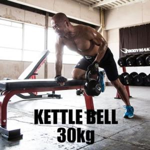 ケトルベル 30kg BODYMAKER ボディメーカー 野球 ゴルフ 筋トレ 腹筋 体幹トレーニング 肩こり ストレッチ|bodymaker