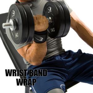 リストバンドラップ 1GRBD BODYMAKER ボディメーカー ダンベル トレーニング ウエイト 筋力トレーニング|bodymaker