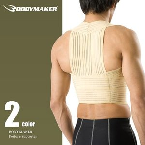 姿勢矯正ベルト 2CSKB BODYMAKER ボディメーカー トレーニング器具 トレーニングマシン 2014s_RespectForTheAge|bodymaker
