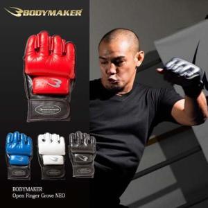 オープンフィンガーグローブNEO 3COFN BODYMAKER ボディメーカー ボクシング 格闘技 MMA ufc 空手 トレーニング 総合格闘|bodymaker
