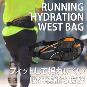 ランニングハイドレーションウエストバッグ 3CRMW / BODYMAKER ボディメーカー ポーチ カバン 小物入れ ランニング ジョギング スポー|bodymaker
