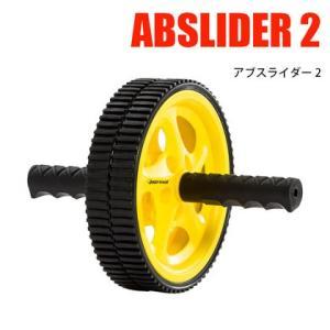アブスライダー2 ブラック×イエロー BODYMAKER ボディメーカー トレーニング 腹筋 インナーマッスル 自宅トレーニング|bodymaker