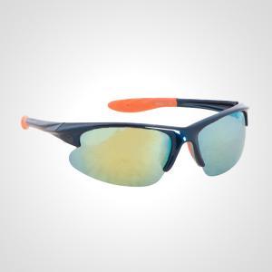 BM スポーツサングラス8C(偏光レンズ) サングラス 偏光 偏光サングラス メンズ スポーツサングラス ドライブ スポーツ 釣り 偏光グラス テニス|bodymaker