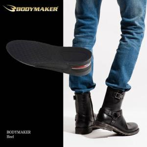 BM インヒール ブラック AI001BK BODYMAKER ボディメーカー 靴 シューズ シークレットブーツ 扁平足 蒸れ 中敷き 美脚|bodymaker