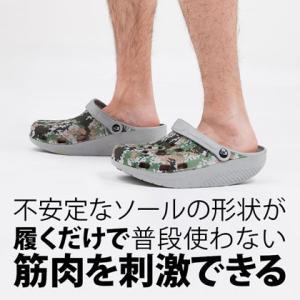 BM バランスサンダル6A / BODYMAKER ボディメーカー ユニセックス メンズ 靴 くつ サンダル ビーチサンダル ビーチ スリッパ 海|bodymaker