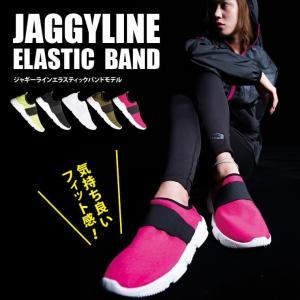 ジャギーライン エラスティックバンドモデル BODYMAKER 靴 シューズ カジュアルシューズ スリッポン アウトドア タウン おしゃれ ブラック|bodymaker