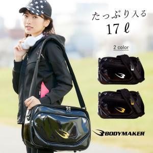 エナメルショルダーバッグ BODYMAKER ユニセックス メンズ レディース  軽量 鞄 かばん バッグ ワンショルダーバッグ ショルダーバッグ ボ|bodymaker