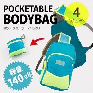 ポケッタブルボディバッグ1 BODYMAKER ボディメーカー ウォーキング ボディバッグ ランニング スポーツバッグ 折りたたみ|bodymaker