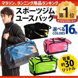 スポーツジムユースバッグ BODYMAKER ボ...の商品画像
