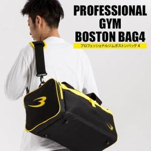 プロフェッショナルジムボストンバッグ4 / BODYMAKER ボディメーカー ウォーキング トートバッグ ランニング スポーツバッグ|bodymaker