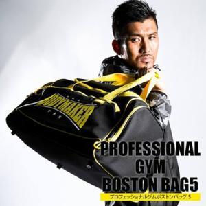 プロフェッショナルジムボストンバッグ5 / BODYMAKER ボディメーカー ウォーキング トートバッグ ランニング スポーツバッグ|bodymaker