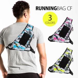 ランニングボディバッグ CF BODYMAKER ボディメーカー リュック ランニング ランニングリュック Running Bag|bodymaker