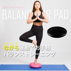 バランスエアーパッド / BODYMAKER ボディメーカー スイング練習 ゴルフ フィットネス トレーニング コアトレーニング 体幹 ストレッチ バランス エク|bodymaker