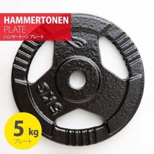 ハンマートーンプレート5kg BODYMAKER ボディメーカー 筋トレ 筋肉 スクワット ダンベル|bodymaker