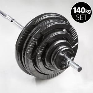 ハンマートーンバーベルセット2 140kg ジョイントシャフト(ダンベルシャフト付き)|bodymaker