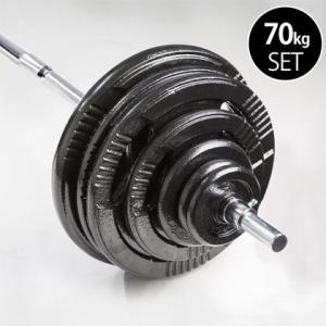ハンマートーンバーベルセット2 70kg ジョイントシャフト(ダンベルシャフト付き) BODYMAKER ボディメーカー 筋トレ|bodymaker